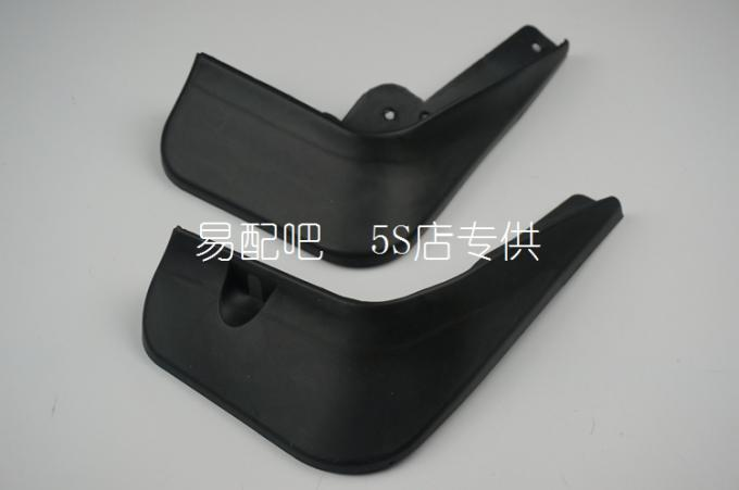 Korean Hyundai Sonata 2011 Rubber Mud Flaps 4 Pieces Per Set Replacement