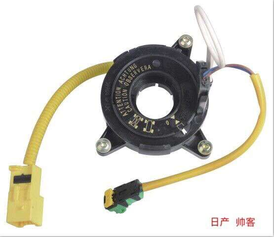 Auto Electrical Spares Car SRS Airbags Sensors Clock Spring Airbag Spiral Cable