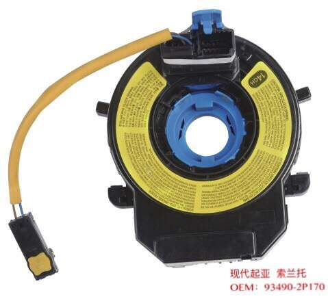 Jac Korean Hyundai Kia Auto Electrical Parts Srs Clock