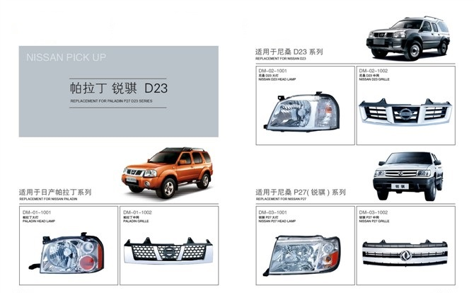 Nissan Pick Up D22 D23 Nissan Paladin Body Parts Head Lamps Tail Lamps Grilles Bumpers Side Mirror Side Step Wheel Brow
