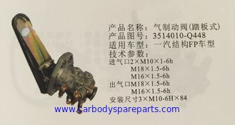 China OEM Number 3514010-Q448 FM240 Truck Brake Padel Auto Spare Parts supplier