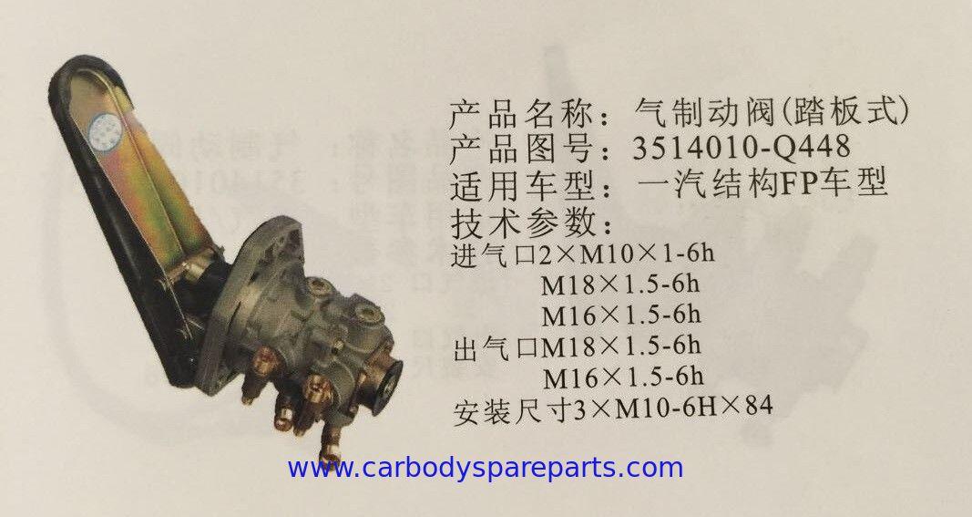 OEM Number 3514010-Q448 FM240 Truck Brake Padel Auto Spare Parts
