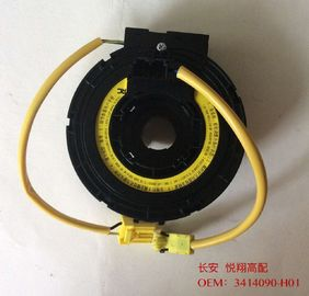 China ISO Auto Electrical Parts Domestic Changan Beiqi SRS Airbag Spiral Spring Coil factory
